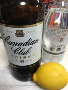 canadian club and lemon